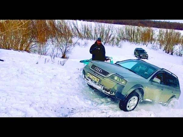 Эта Audi накуканила Subaru Pajero offroad TOP Технолог оффроуд