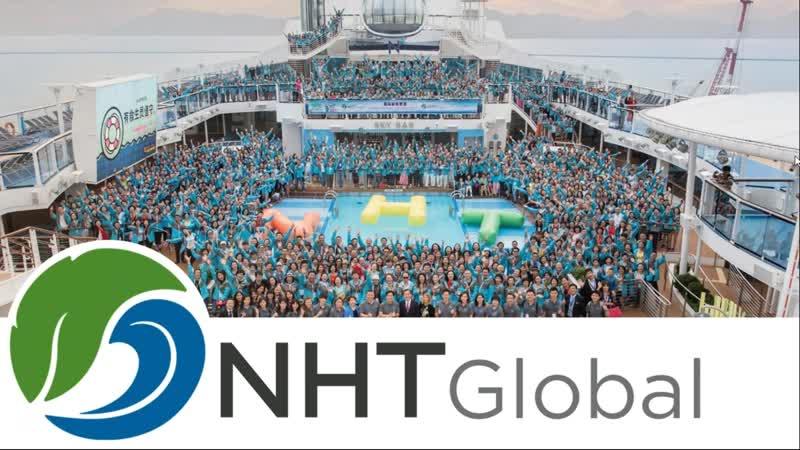 28.11.19. ВОКУЕВА ЛЮБОВЬ. Презентация NHT Global. Дополнительные возможности для здоровья и бизнеса.