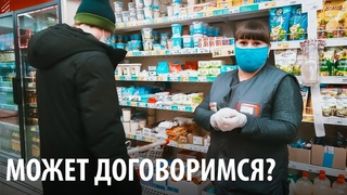 Хрюши Против   Воронеж - Может договоримся?