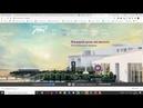 Разбор кейса реклама премиальной недвижимости в Спб