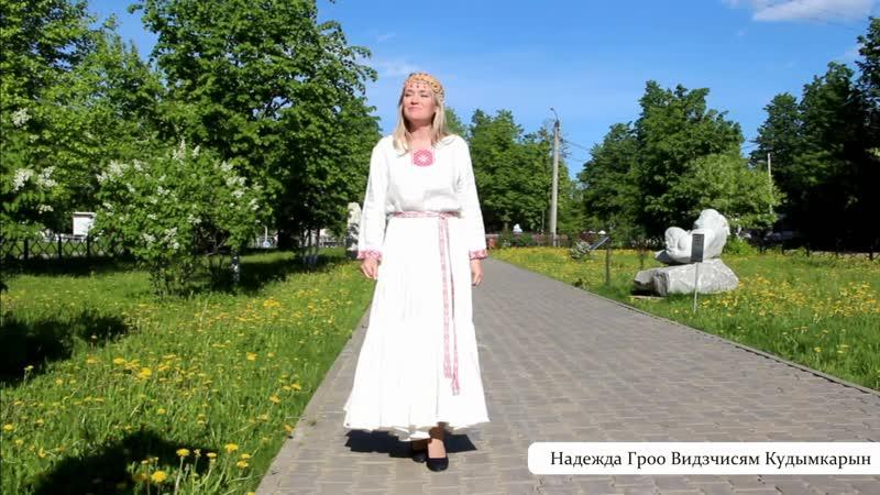 Мы запускаем флешмоб в поддержку туризма Пермского края!