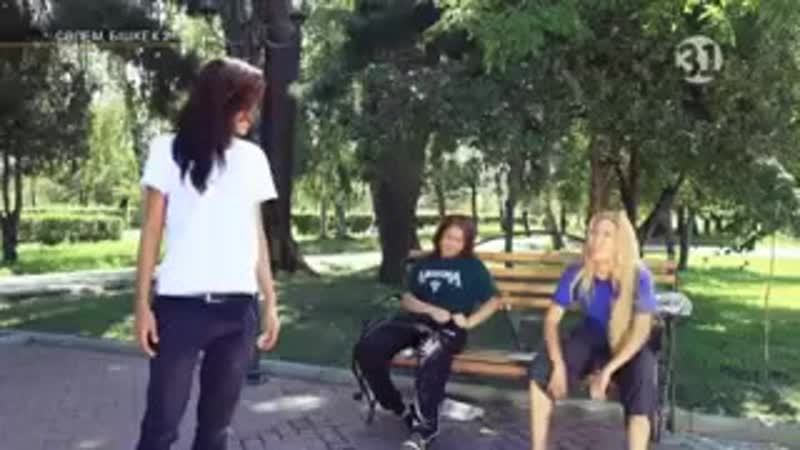 Салем Бішкек 2