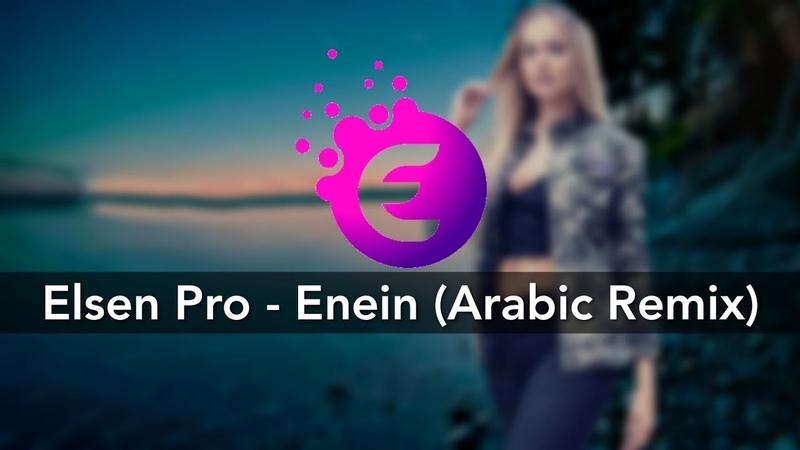 Elsen Pro Enein