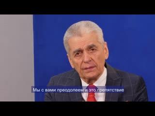 АНОНС: Геннадии Онищенко о хаипе вокруг вируса, ЗОЖ и не последнем_вызове