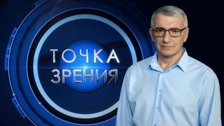 Донбассу надо готовиться к войне. Точка зрения