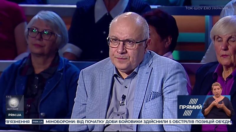 Георгій Тука у гостях на Прямому 15.10.2019
