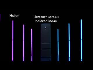 Встречайте холодильники haier 3d