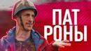 ЛОГИКА ПЕРЕДАЧИ ОРУЖИЯ — Логика типичного PUBG (vldl на русском)