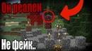 Herobrine ПРИШЕЛ в HAUNTED Minecraft World Он реально СУЩЕСТВУЕТ.. / Майнкрафт Расследование