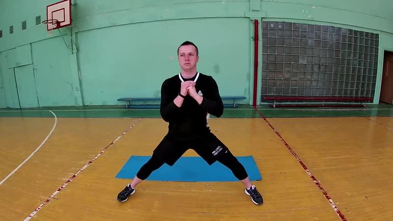 3 40 мин Физическая культура дистанционное обучение комплекс упражнений №1 ДЗ на карантин ранкова руханка