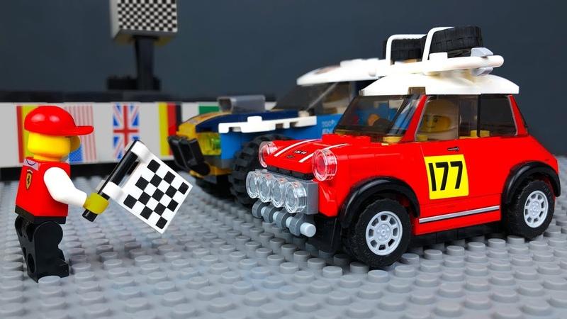 ЛЕГО Мультики про Машинки Автогонки в LEGO City
