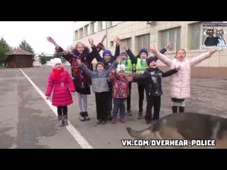 Дети сотрудников полиции Минусинска поздравляют с профессиональным праздником!