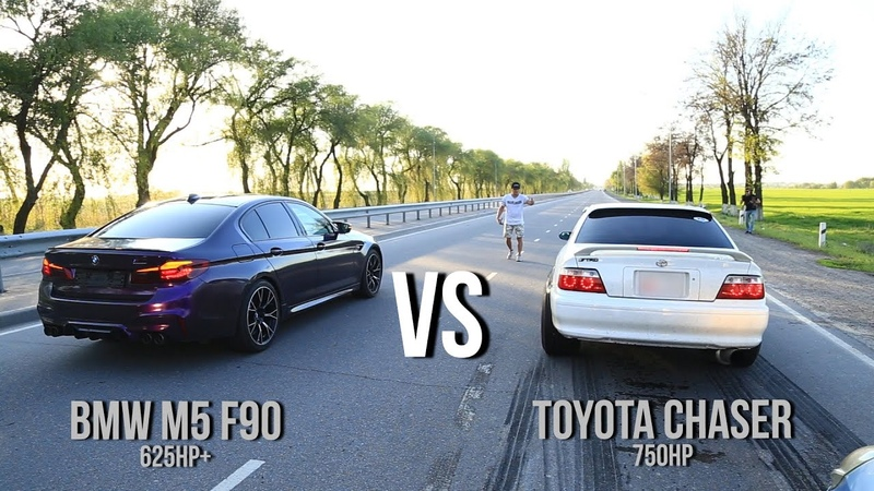 BMW M5 F90 Competition 625hp VS Toyota Chaser JZX100 2JZ GTE 750hp