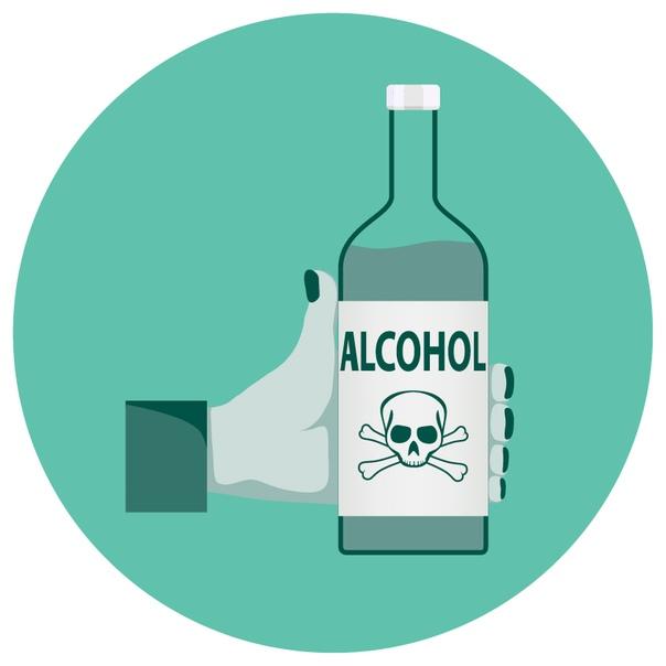 Алконоль от алкоголизма в Хабаровске