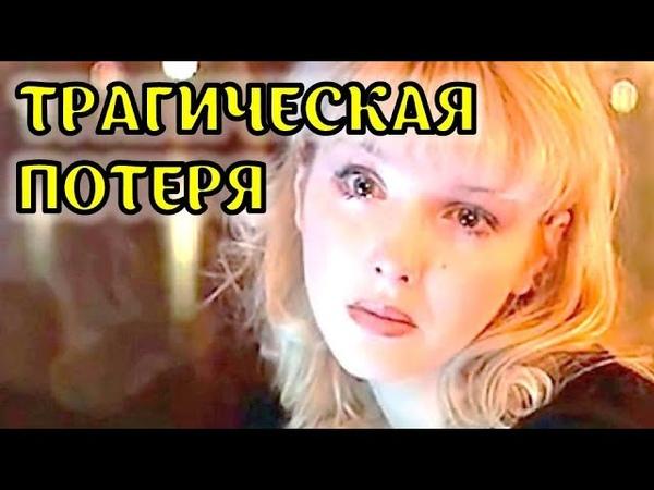 Помните Свету из Две судьбы Трагическая потеря сына и одиночество актрисы Ольги Понизовой
