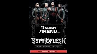 Septicflesh - Martyr (Live in Krasnodar )