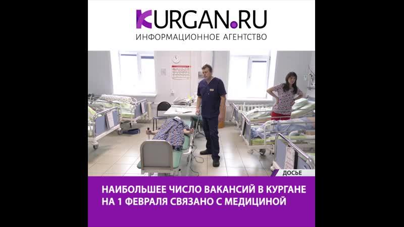 Самые востребованные и высокооплачиваемые это врачи