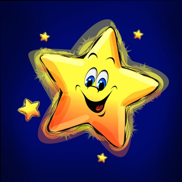 картинки звездочка открытки торри