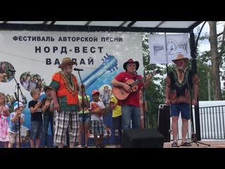 Григорий Гладков. Фестиваль авторской песни NORD WEST-2018