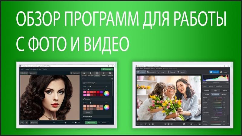 AMS Software обзор программ для работы с фото и видео