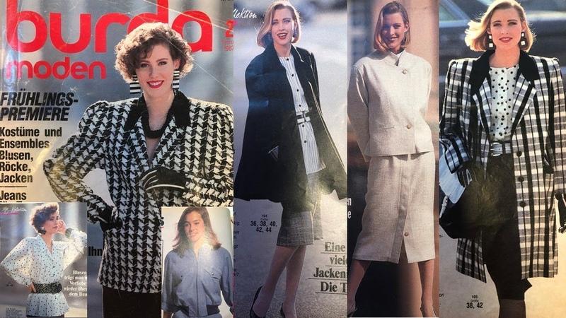 Листаем журнал Burda Moden 02 1987 Актуальные модели для сезона осень 2019