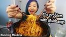 VEGAN FILIPINO SPAGHETTI RECIPE MUKBANG Munching Mondays Ep.47