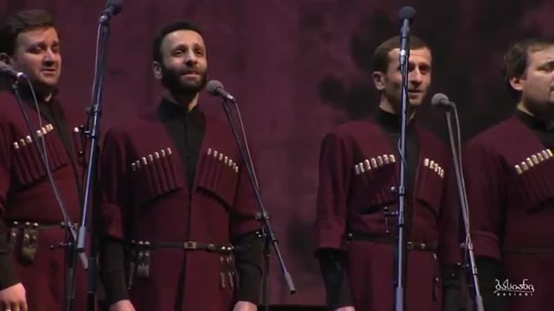 Грузинский ансамбль «Басиани» - «Сулико». Basiani - Suliko