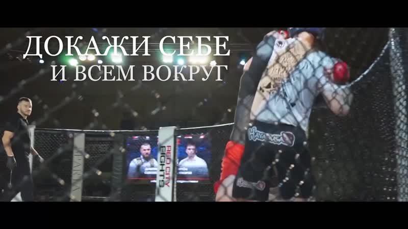 1 серия 4 сезона реалити шоу Бои Белых Воротничков ЙОШКАР ОЛА 09 03 2020