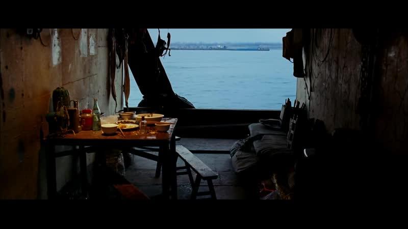 Против течения / Chang jiang tu (2016) Режиссер: Ян Чао / Китай