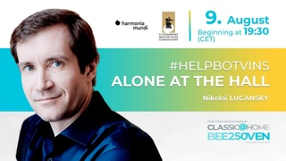 BEE250VEN – ALONE AT THE HALL, Performed by Nikolai Lugansky