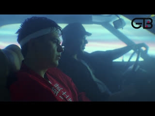 Gayazov$ brother$ пьяный туман   official video