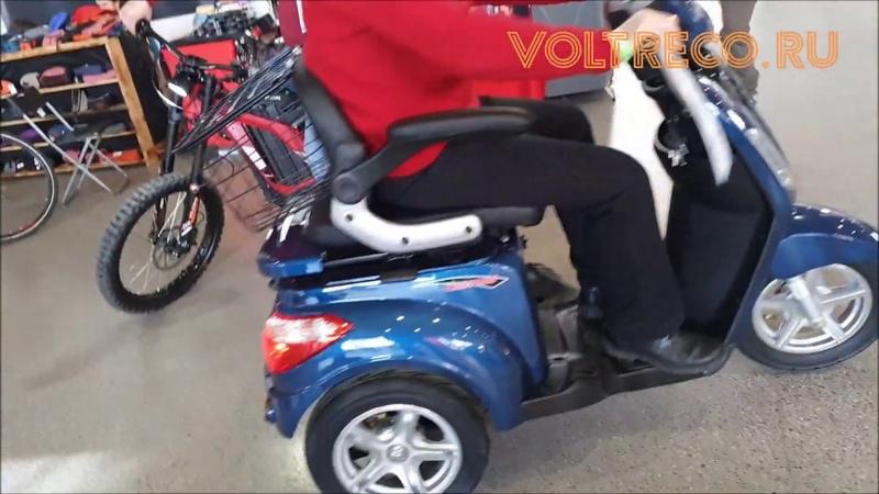 Велопарк 2020 9 Электрический трицикл Volteco Trike New 2020 Обзор Voltreco.ru