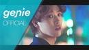크로스진 CROSS GENE 달랑말랑 touch it Official M V