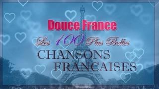 Douce Francaises || Les 100 plus belles chansons francaises tout le temps