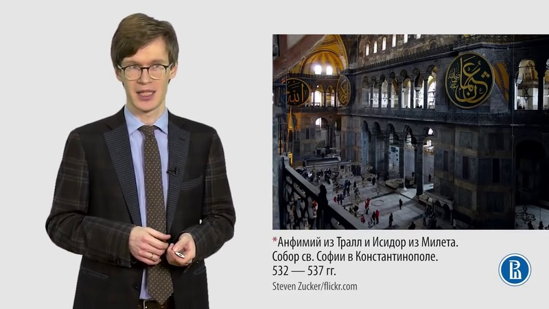 03 1 Византийская архитектура 2