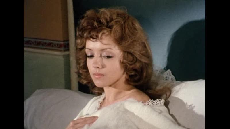 Блеск и нищета куртизанок 5 серия Splendeurs et misères des courtisanes 1975 режиссер Морис Казенёв