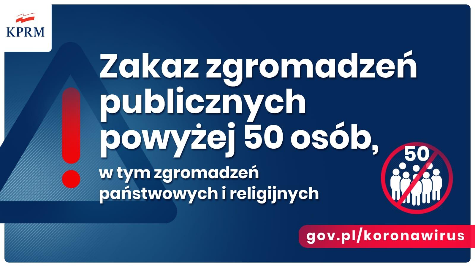 Власти Польши закрывают границы. Всех, кто въезжает в страну - на карантин. Иностранцев не пустят. Поезда отменены