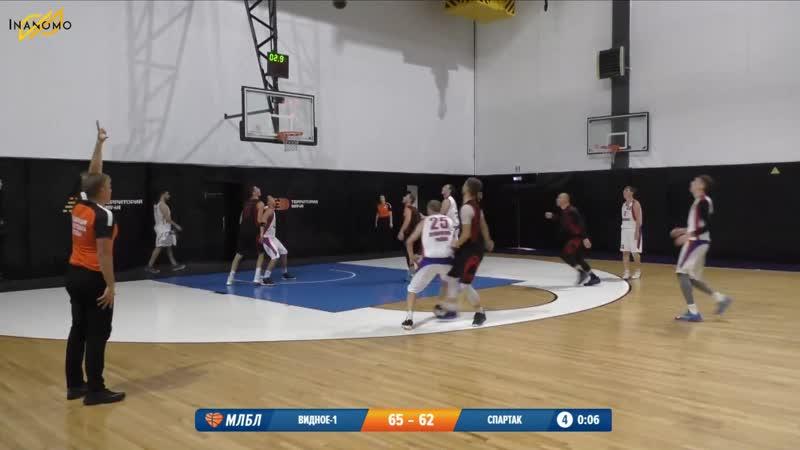 Спартак Кокошкино переводит игру в овертайм в матче с БК Видное 1