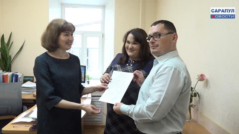 Денежные сертификаты для молодых семей