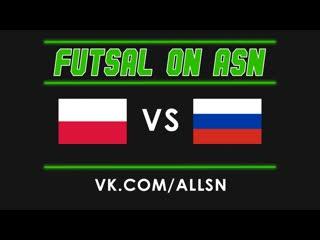 Uefa futsal euro u19 | poland russia