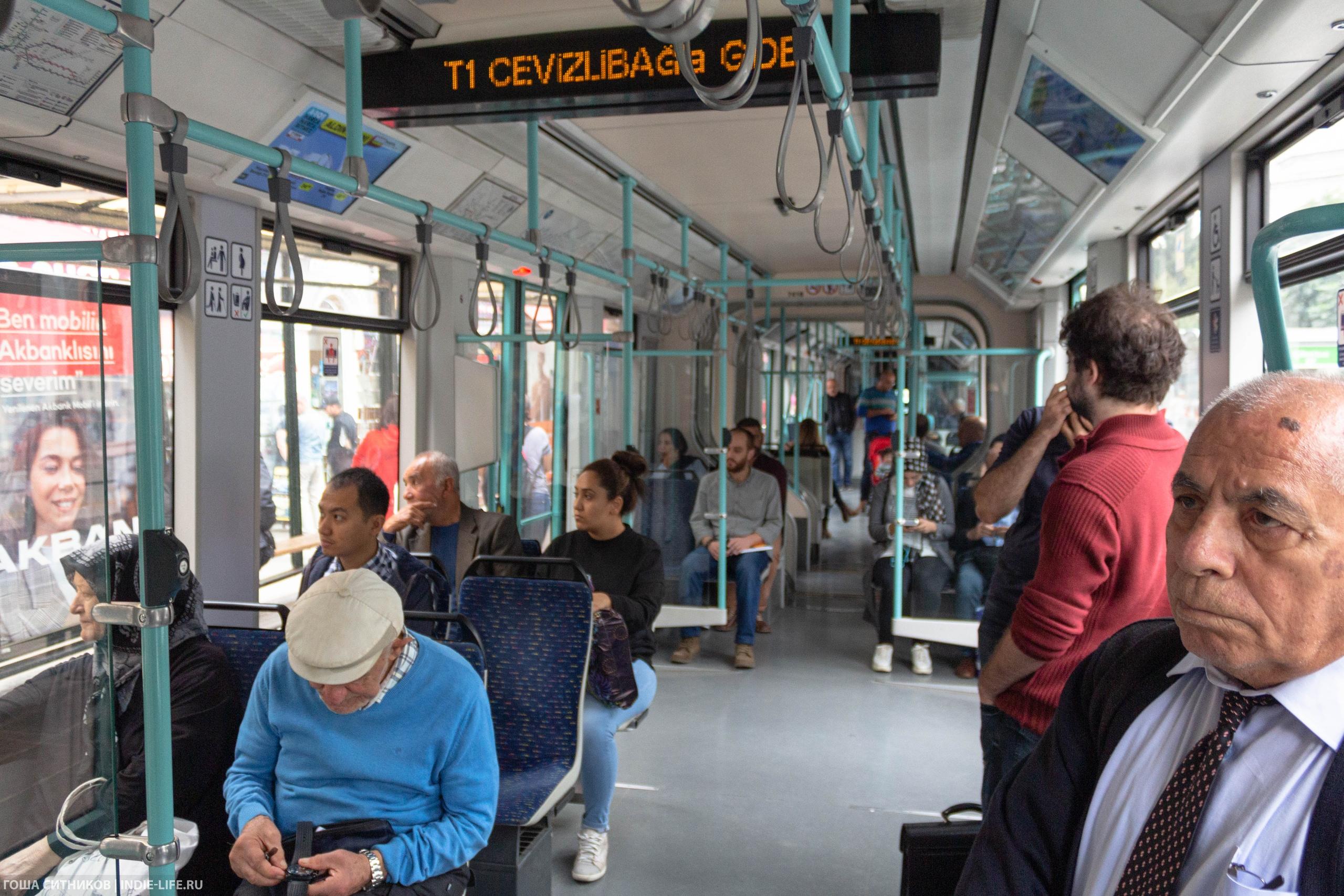 Салон Стамбульского трамвая