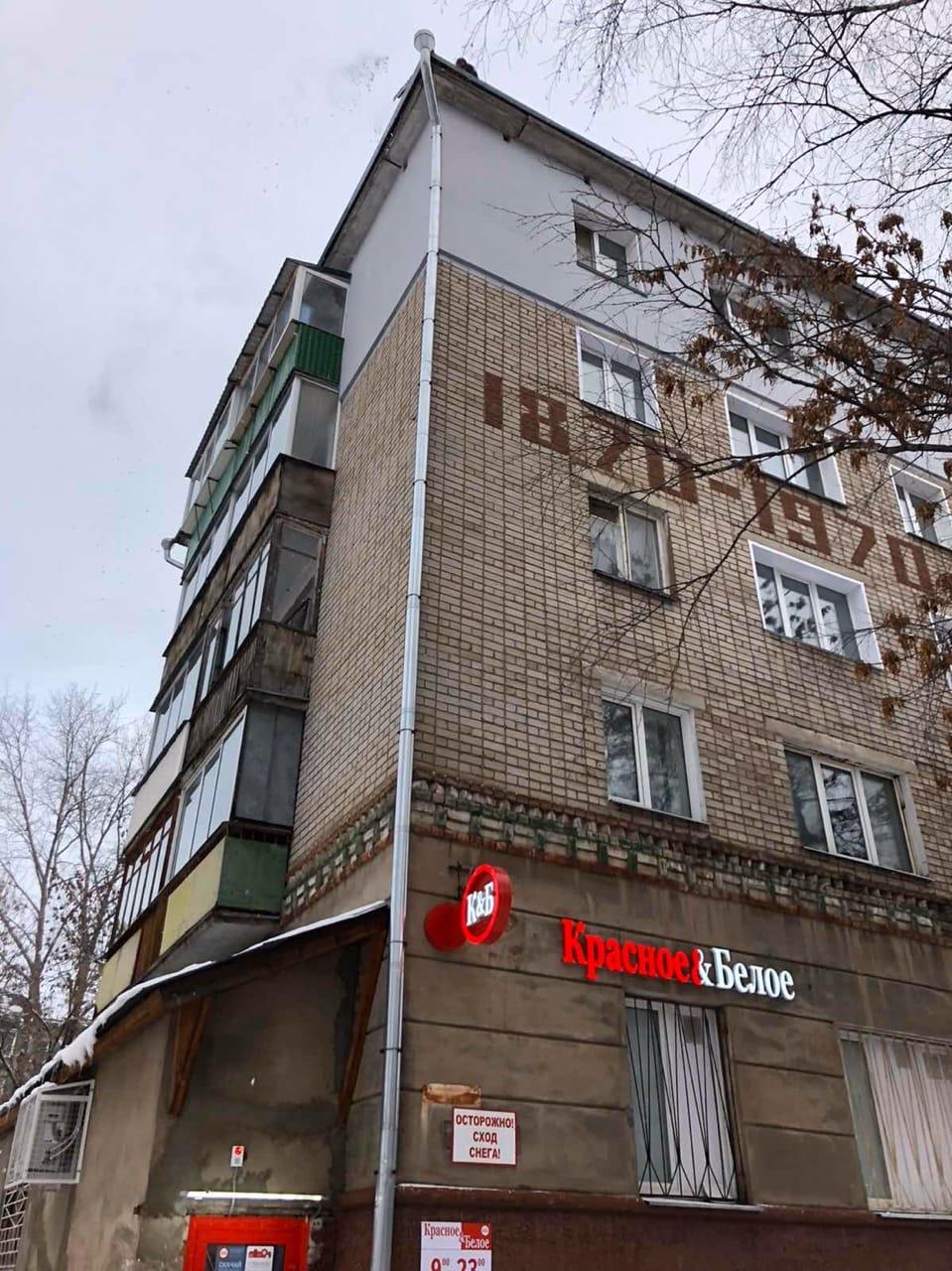 Улица Большева дом 10 чистка свесов балконов