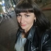 Катерина Белкина