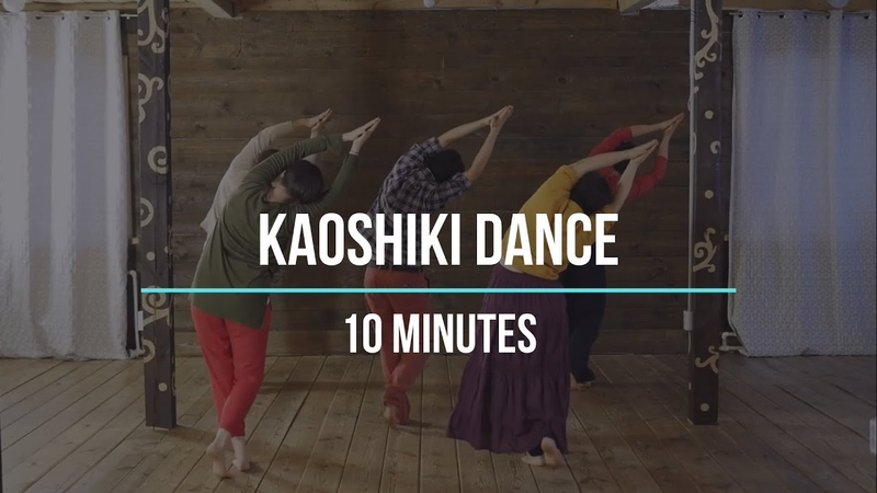 Kaoshiki dance from the back Slow pace Dance together for 10 minutes
