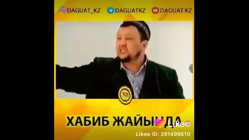 Like_6729938330446108165.mp4
