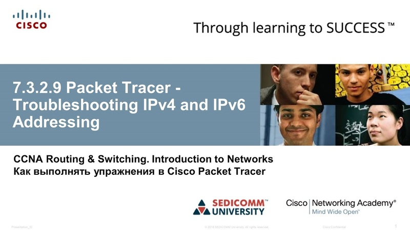 CCNA 1 ITN 7 3 2 9 Packet Tracer Troubleshooting IPv4 and IPv6 Addressing