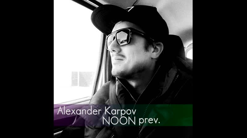 Alexander Karpov - NOON (preview)