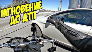 Мотобудни №15 Опасные Ситуации на Дороге | Отморозки