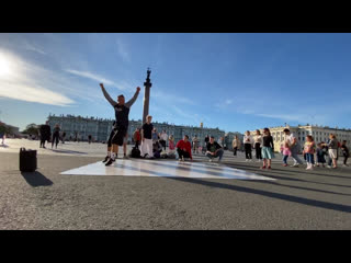 Брейк-данс на Дворцовой площади Санкт-Петербург 2020  bboy One Shot