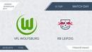 VfL Wolfsburg 0:3 Leipzig, 15 тур (герм)